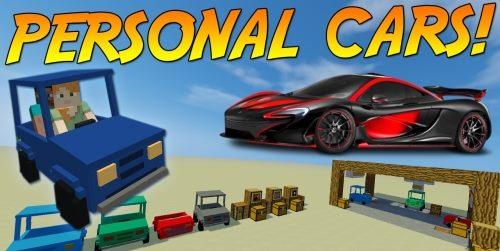 Personal Cars для Майнкрафт 1.12