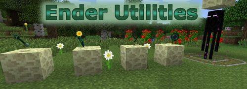 Ender Utilities для Майнкрафт 1.12