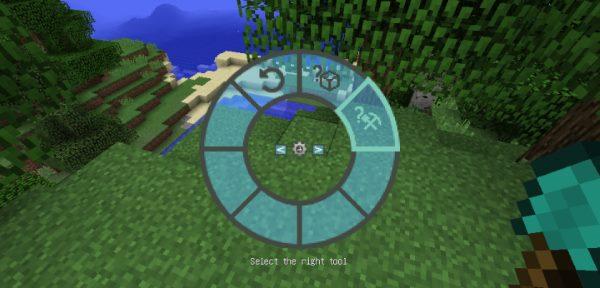 Interaction Wheel для Майнкрафт 1.12