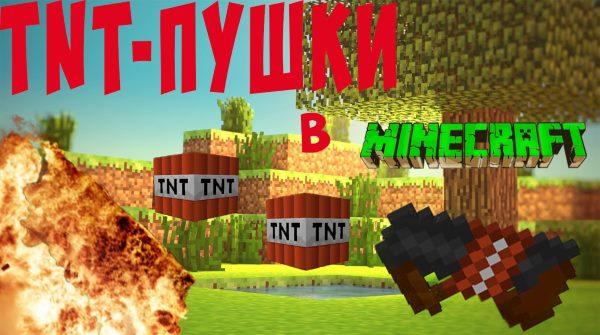 Block Launcher для Майнкрафт 1.12