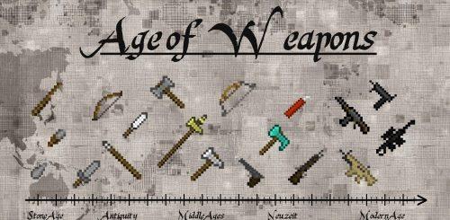 Age of Weapons для Майнкрафт 1.11.2