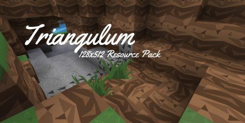 Triangulum для Майнкрафт 1.12
