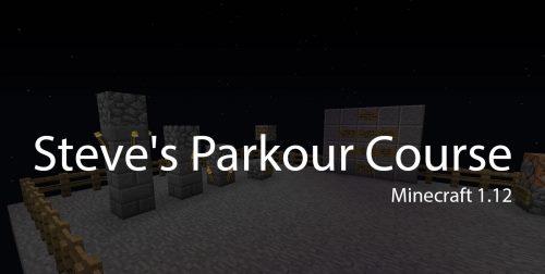 Steve's Parkour Course для Майнкрафт 1.12