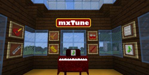mxTune для Майнкрафт 1.12
