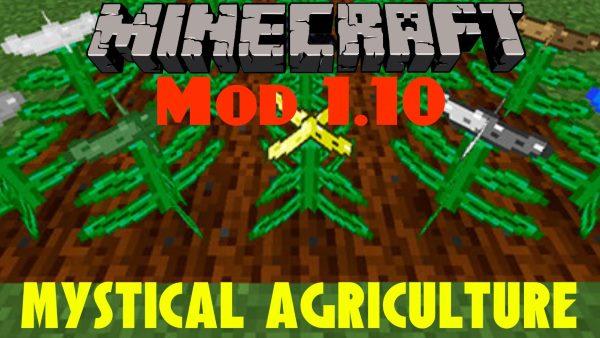 Mystical Agriculture для Майнкрафт 1.12.1