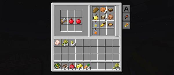 Cooking for Blockheads для Майнкрафт 1.12.1