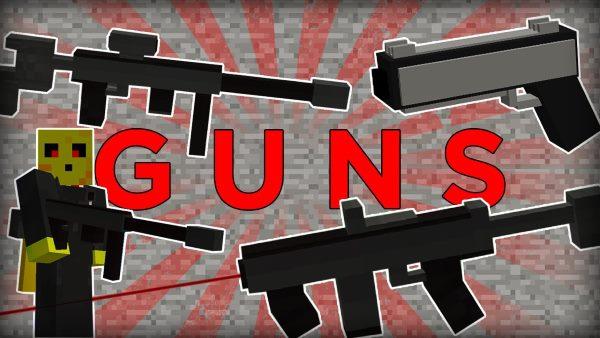 Working Guns для Майнкрафт 1.12.1