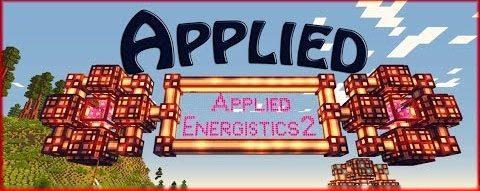 Applied Energistics 2 для Майнкрафт 1.12.1