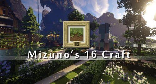 Mizuno's 16 для Майнкрафт 1.12.1