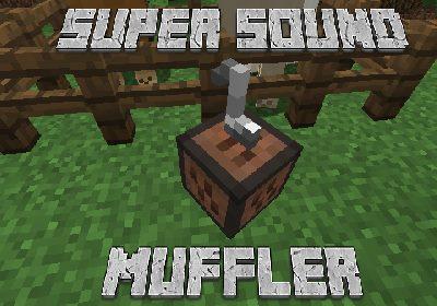Super Sound Muffler для Майнкрафт 1.12.1