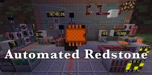 Automated Redstone для Майнкрафт 1.11.2