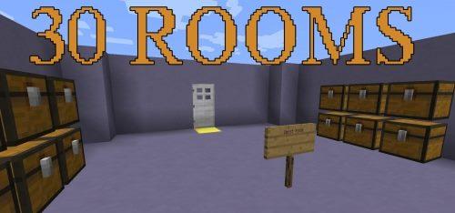 30 Rooms для Майнкрафт 1.12
