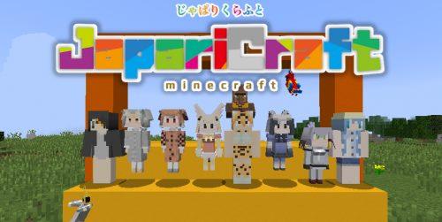 JapariCraft для Майнкрафт 1.12