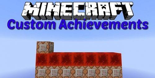 Custom Achievements для Майнкрафт 1.10.2