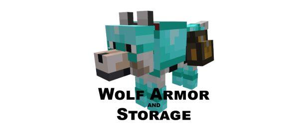 Wolf Armor and Storage для Майнкрафт 1.12.1