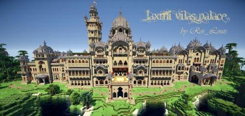 Laxmi Vilas Palace для Майнкрафт 1.12.1