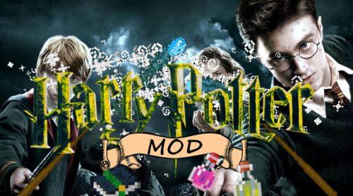 Harry Potter для Майнкрафт 1.12.1