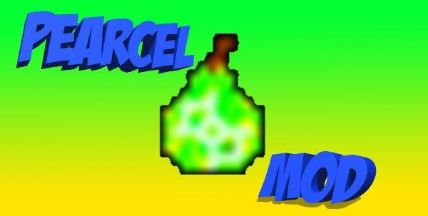 Pearcel для Майнкрафт 1.12.1