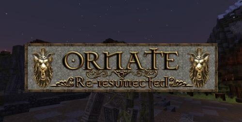 Ornate 5 для Майнкрафт 1.12.2