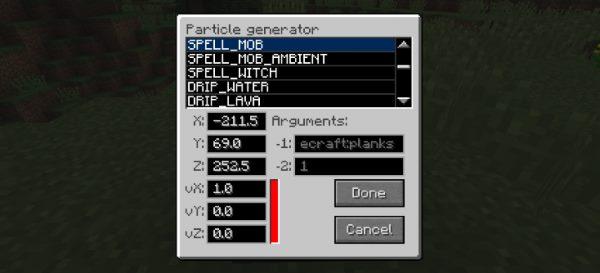 Particle generator для Майнкрафт 1.12.2
