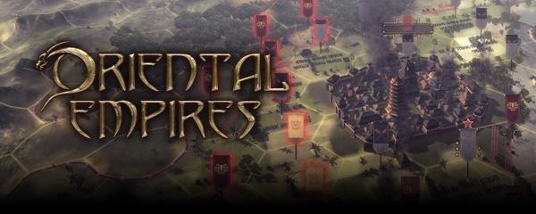 NoDVD для Oriental Empires v 1.0
