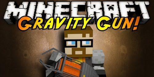 Gravity Gun для Майнкрафт 1.12.2