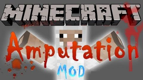 Mob Amputation для Майнкрафт 1.12.2