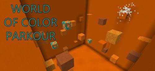 World Of Color Parkour для Майнкрафт 1.12.2