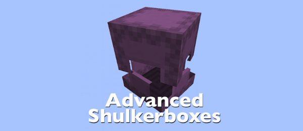 Advanced Shulkerboxes для Майнкрафт 1.12.2