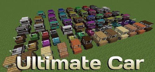 Ultimate Car для Майнкрафт 1.12.2