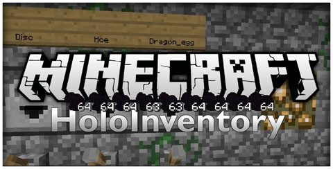 HoloInventory для Майнкрафт 1.12.2
