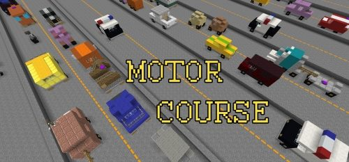 Motor Course для Майнкрафт 1.12.2
