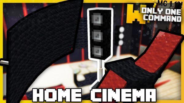 Home Cinema Gear для Майнкрафт 1.12.2