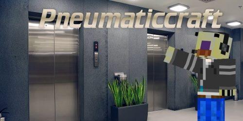PneumaticCraft: Repressurized для Майнкрафт 1.12.2