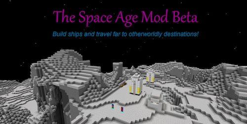 The Space Age для Майнкрафт 1.11.2