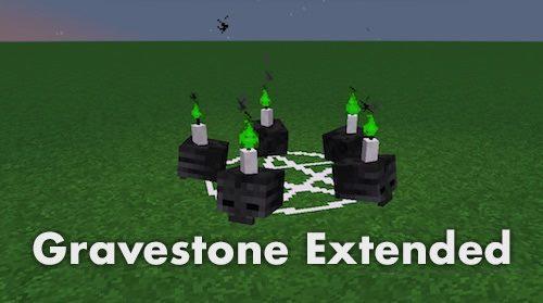 Gravestone - Extended для Майнкрафт 1.11.2