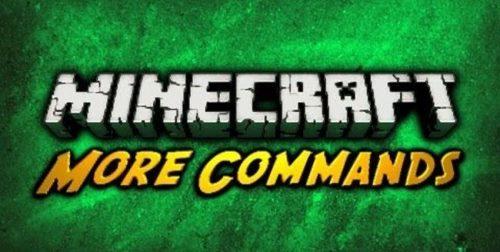 More Commands для Майнкрафт 1.12.2
