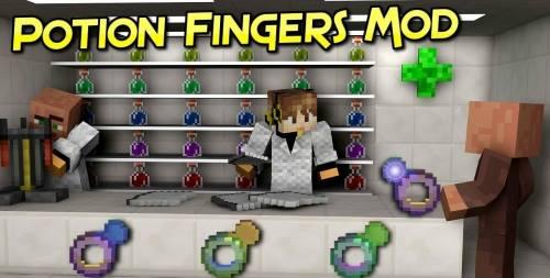Potion Fingers для Майнкрафт 1.12.2