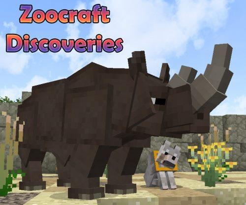 Zoocraft Discoveries для Майнкрафт 1.7.10
