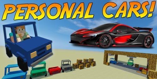 Personal Cars для Майнкрафт 1.12.2