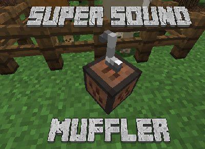 Super Sound Muffler для Майнкрафт 1.12.2