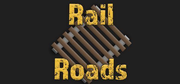 Rail Roads для Майнкрафт 1.12.2