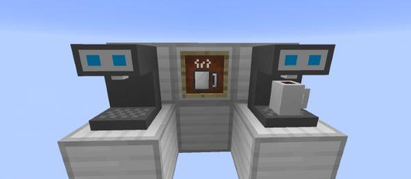 Coffee Spawner для Майнкрафт 1.12.2