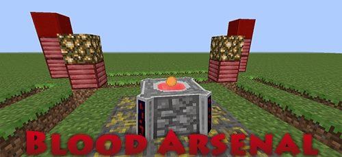 Blood Arsenal для Майнкрафт 1.11.2