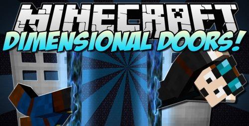 Dimensional Doors для Майнкрафт 1.12.2