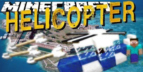 Attacking Helicopter для Майнкрафт 1.12.2