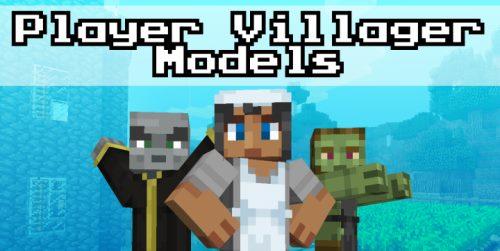 Player Villagers для Майнкрафт 1.12.2