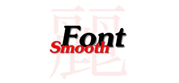 Smooth Font для Майнкрафт 1.12.2