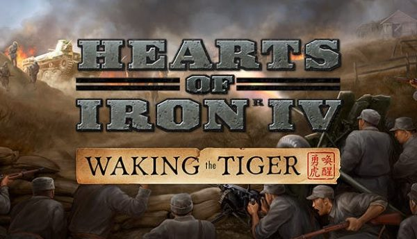 Кряк для Hearts of Iron IV: Waking the Tiger v 1.0