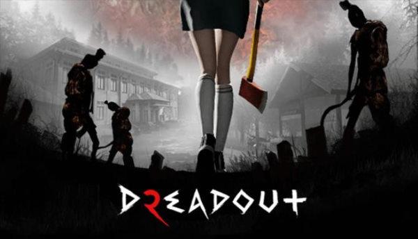 Патч для DreadOut 2 v 1.0